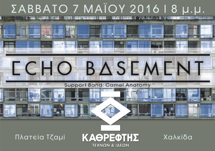 live. ΧΑΛΚΙΔΑ- Echo Basement